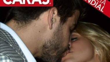 Ο νέος έρωτας της Shakira