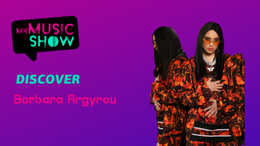 Barbara Argyrou: Το νέο αστέρι της pop