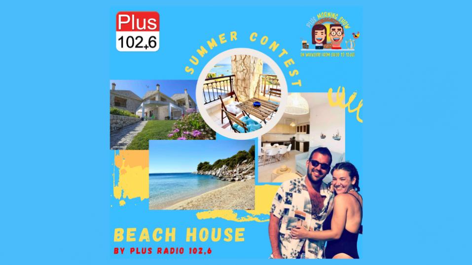 Αυτό είναι το  Beach House του Plus Radio 102.6 (Part 1)