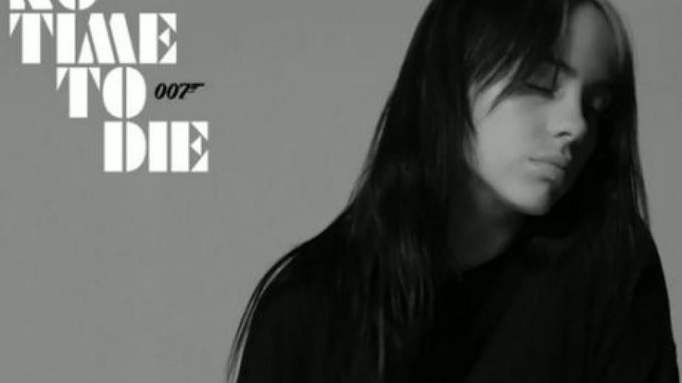 «No Time To Die»: Ακούστε το τραγούδι της Billie Eilish για τη νέα ταινία του James Bond