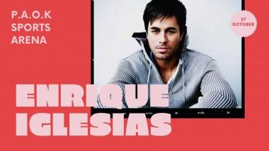 Μετράμε αντίστροφα για την μεγάλη συναυλία του Enrigue Iglesias στην Θεσσαλονίκη με τον Plus Radio 102.6