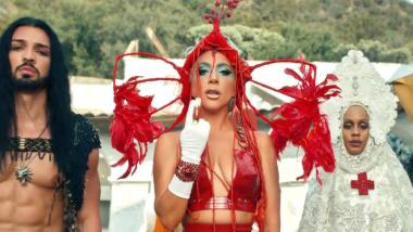 Αυτό είναι το εντυπωσιακό Video για το 911 της Lady Gaga